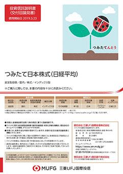 Ufj 株価 三菱 の 三菱UFJフィナンシャル・グループ (8306)